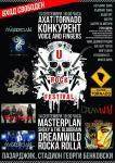 U-Rock Festival - MASTERPLAN