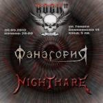 Fanagoria, Nightmare