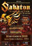 SABATON, ALESTORM, STEELWING