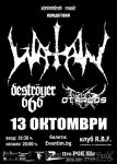 WATAIN, DESTROYER 666