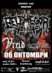 BELPHEGOR, VREID, EMANCER