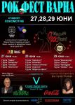JOE LYNN TURNER - Rock Fest Varna