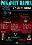 JOE LYNN TURNER - Rock Fest Varna
