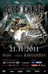 ICED EARTH, WHITE WIZZARD, FURY UK