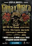 Sofia Rocks 2012 - GUNS N ROSES, WITHIN TEMPTATION, KAISER CHIEFS, UGLY KID JOE