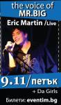ERIC MARTIN (Mr.Big)