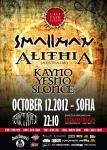 ALITHIA, Smallman