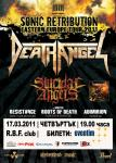 DEATH ANGEL, SUICIDAL ANGELS