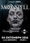 MOONSPELL, THE FORESHADOWING, ELEINE