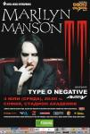 MARILYN MANSON, TYPE O NEGATIVE
