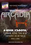 Project Arcadia, Reckoning