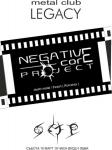 NEGATIVE CORE PROJECT, PSYCHOGOD