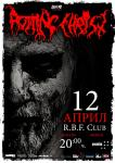 ROTTING CHRIST, CHRONOSPHERE
