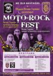 MOTO ROCK FEST - URIAH HEEP