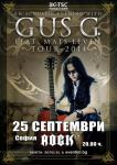 GUS G fеаt МАТS LEVEN
