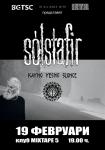 SOLSTAFIR