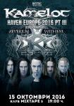 KAMELOT, AEVERIUM, WITHEM