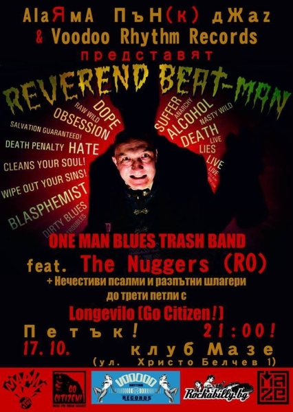 REVEREND BEAT-MAN. THE NUGGERS