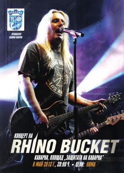 RHINO BUCKET
