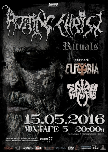ROTTING CHRIST, SPIDER KICKERS