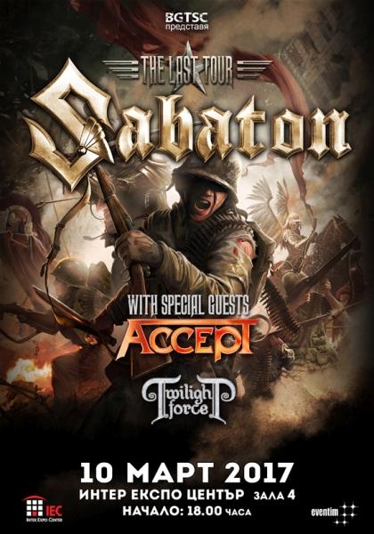 SABATON, ACCEPT, TWILIGHT FORCE