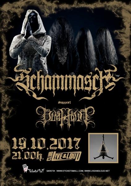 SCHAMMASCH