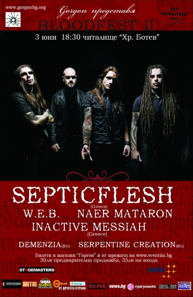 SEPTICFLESH, INACTIVE MESSIAH, W.E.B.