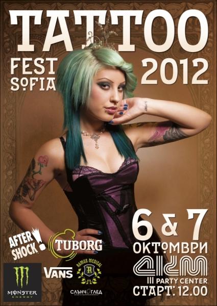 Tattoo Fest 2012