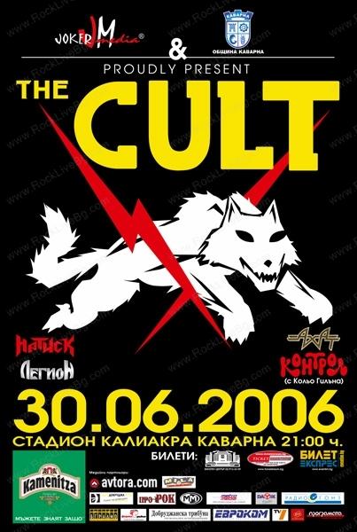 THE CULT, НАТИСК, ЛЕГИОН