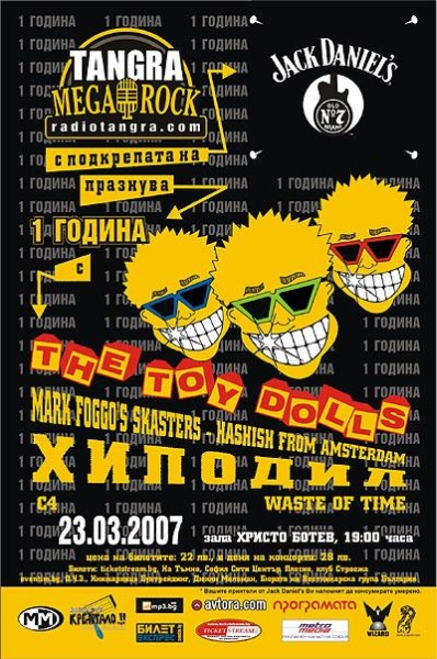 THE TOY DOLLS, MARK FOGGO'S SKASTERS