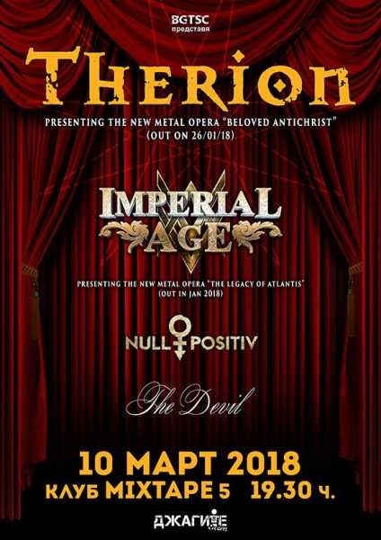 THERION, IMPERIAL AGE, NULL POSITIV, THE DEVIL