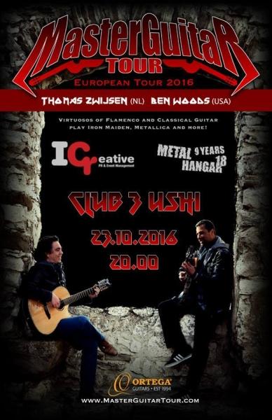 Master Guitar Tour BEN WOODS & THOMAS ZWIJSEN
