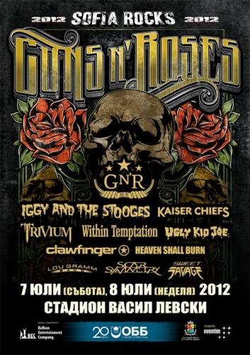 Sofia Rocks 2012 - TRIVIUM, CLAWFINGER, HEAVEN SHALL BURN