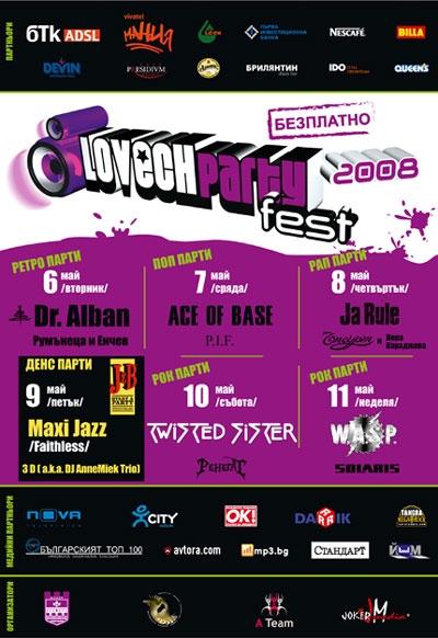 Lovech Party Fest - W.A.S.P.