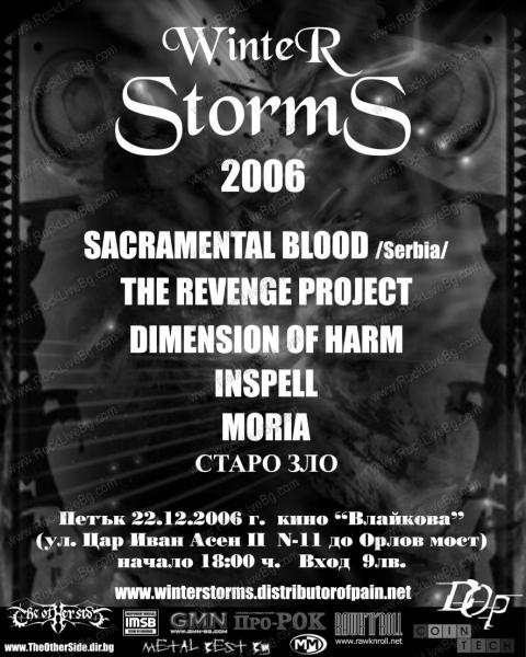 Winter Storms - SACRAMENTAL BLOOD