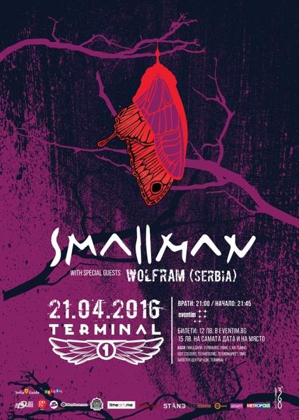WOLFRAM, Smallman