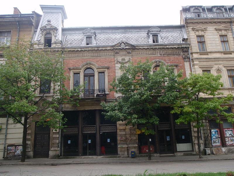 Дом Елиас Канети