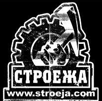 Stroeja (old)