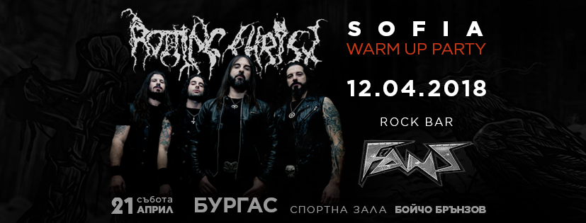 rotting christ facebook cover sofia warm party