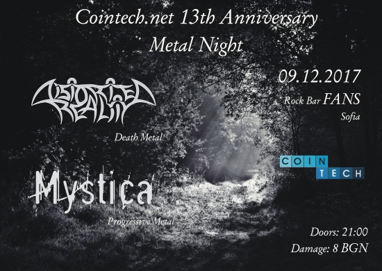 Distorted Reality Mystica Poster A4