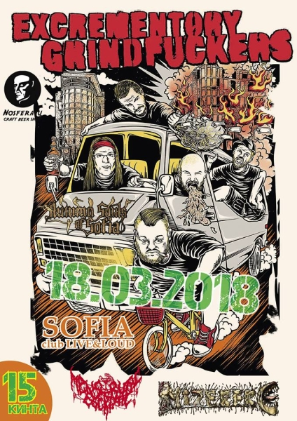 excrementory grindfuckers sofia 2018