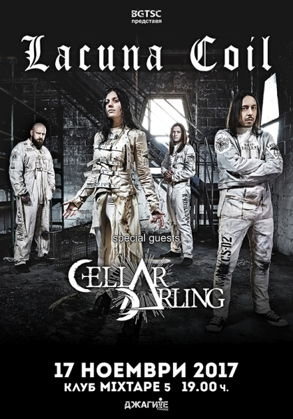 lacuna coil cellar darling sofia 2017