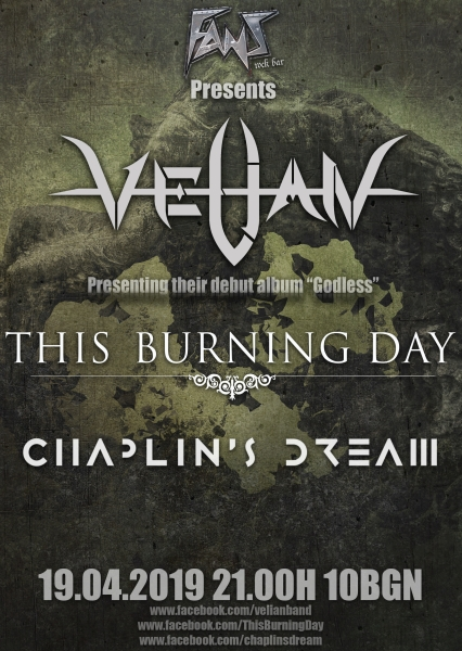 velian this burning day sf 19