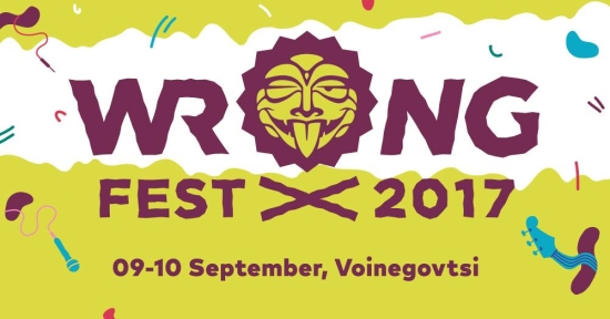 wrong fest 2017 cover