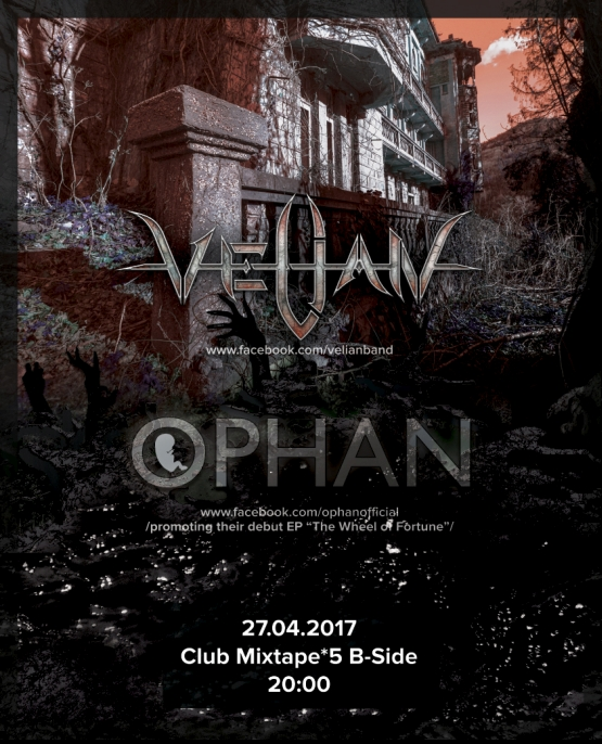 velian orphan Poster Edit small