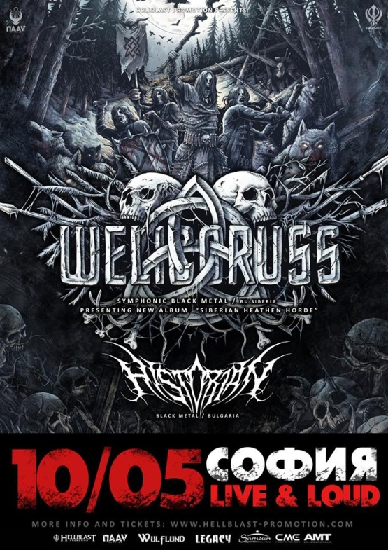 welicoruss poster